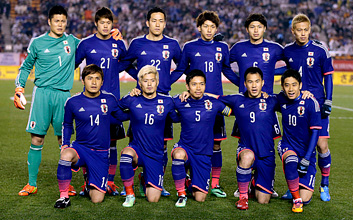 mundial japon vs brasil