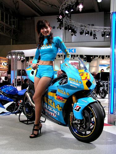 suzuki motogp Photo